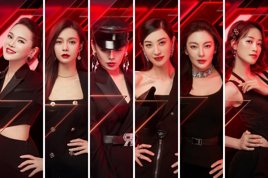 Participants of reality TV series Sisters Who Make Waves (《乘风破浪的小姐姐》). (Internet)