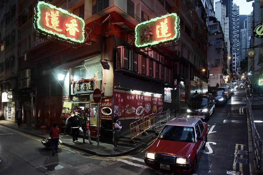 This photo taken on 11 March 2020 shows the exterior of Lin Heung Tea House when night has fallen. (HKCNA/CNS)