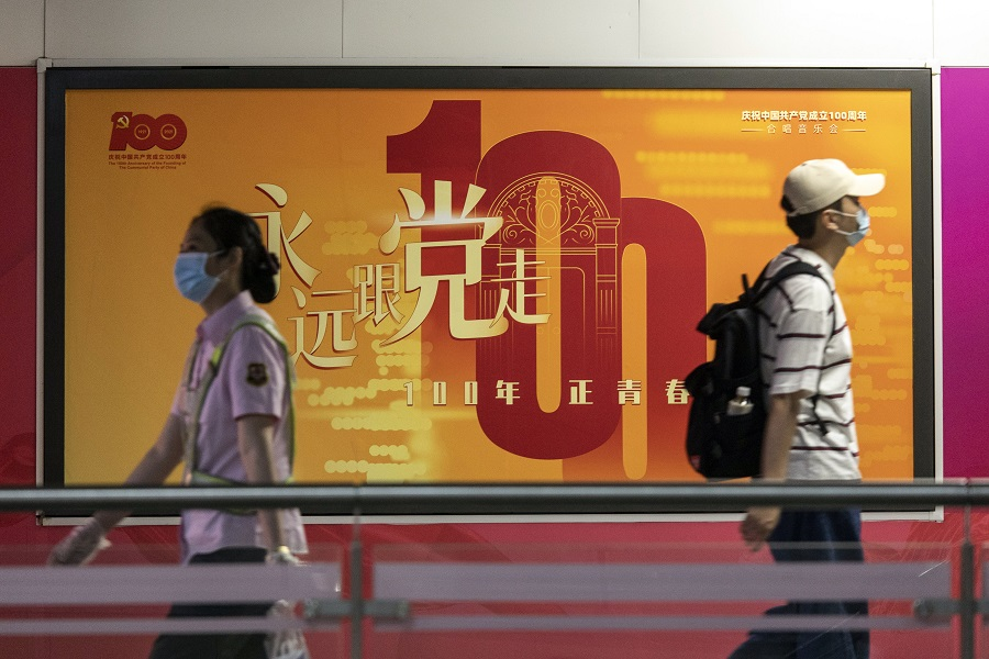 A banner marking the centenary of the Chinese Community Party is seen at a subway station in Shanghai, China on 28 June 2021. (Qilai Shen/Bloomberg)