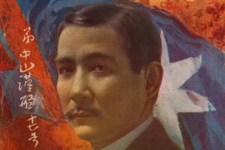Sun Yat-sen is widely regarded as the foremost revolutionary of his time.