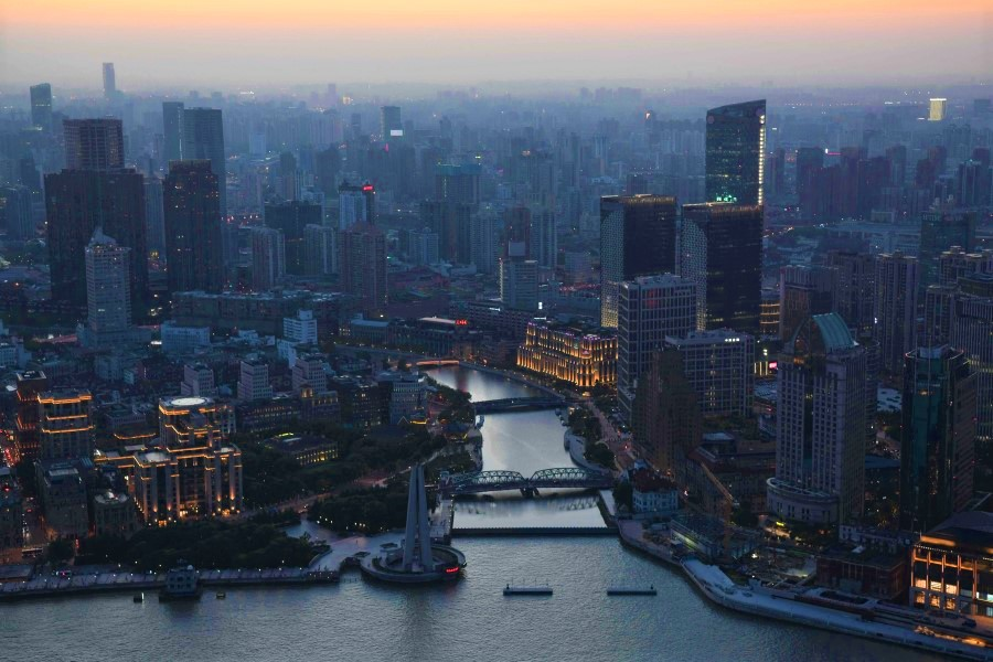 A general view shows buildings in Shanghai on 31 August 2021. (Greg Baker/AFP)