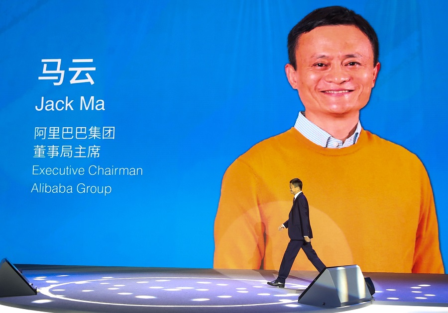 This file photo taken on 17 September 2018 shows Alibaba Group executive chairman Jack Ma preparing to deliver a speech during the main forum of the World Artificial Intelligence Conference 2018 (WAIC 2018) in Shanghai. (STR/AFP)