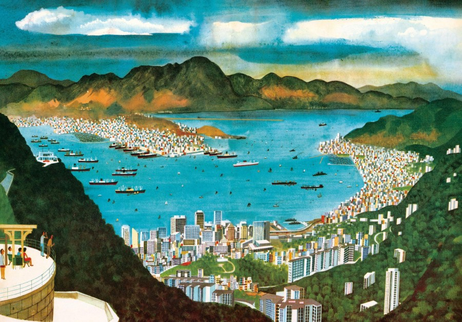 Czech author and illustrator Miroslav Šašek has captured sights and scenes of Hong Kong in the 1960s.
