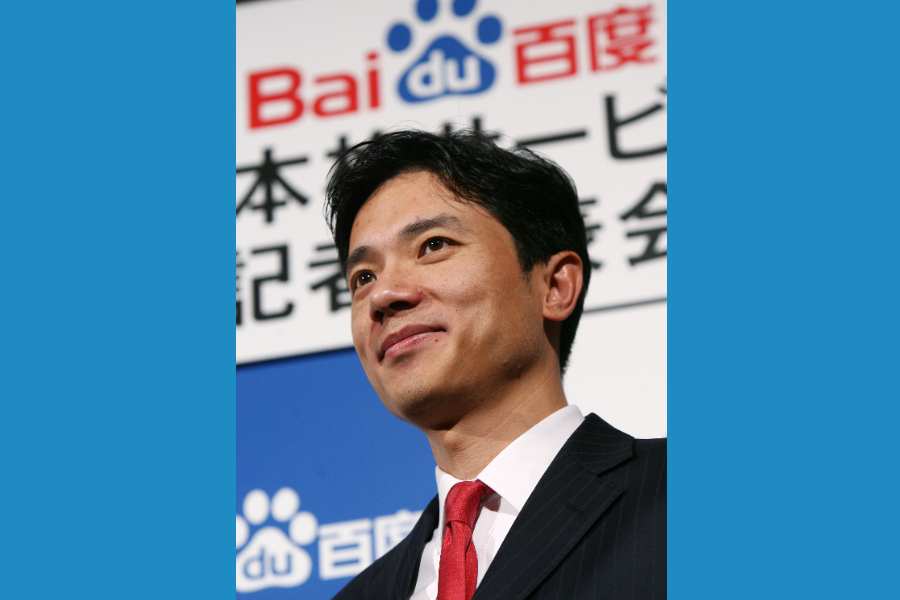 Robin Li, co-founder and chairman of Baidu.com Inc., poses during a news conference in Tokyo, Japan, on 23 January 2008. (Tomohiro Ohsumi/Bloomberg News)