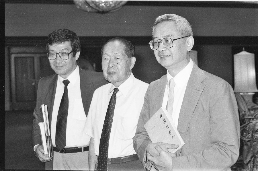 (left to right) Professors Tu Wei-ming, Wu Teh Yao, and Yu Ying-shih participated in the preparatory works of a conference on Confucianism in 1988, Singapore. (SPH)