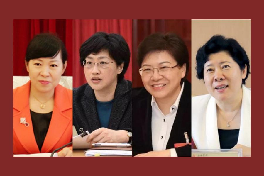 Left to right: acting chairwoman of the Inner Mongolia Autonomous Region People's Government Wang Lixia, Chengdu party secretary Shi Xiaolin, Nanjing party secretary Han Liming, and Changsha party secretary Wu Guiying. (Internet)