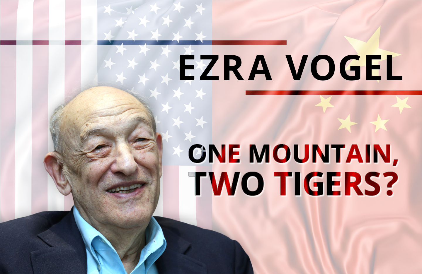 Ezra Vogel, Henry Ford II Professor of the Social Sciences Emeritus, Harvard University. (Vogel photo: Neoh Kee Leng, Graphic: Jace Yip)