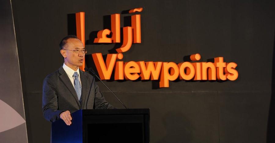 George Yeo speaking at the 4th edition of Sohar International's Viewpoints forum. (Sohar International/Twitter)