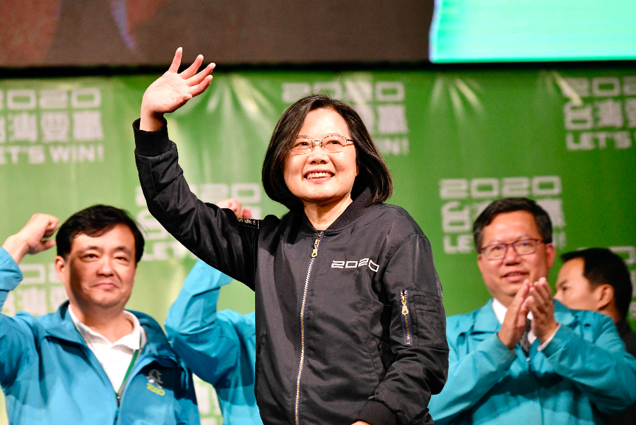 Taiwan's President Tsai Ing-wen waves to supporters outside her campaign headquarters in Taipei on 11 January 2020. (Sam Yeh/AFP)
