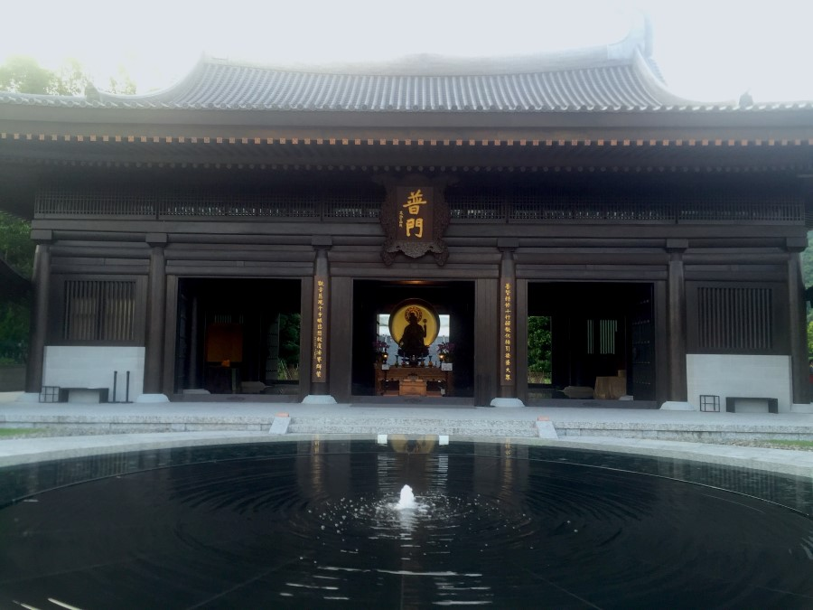 The Universal Gate at Tsz Shan Monastery, designed by Prof Ho Puay-peng.
