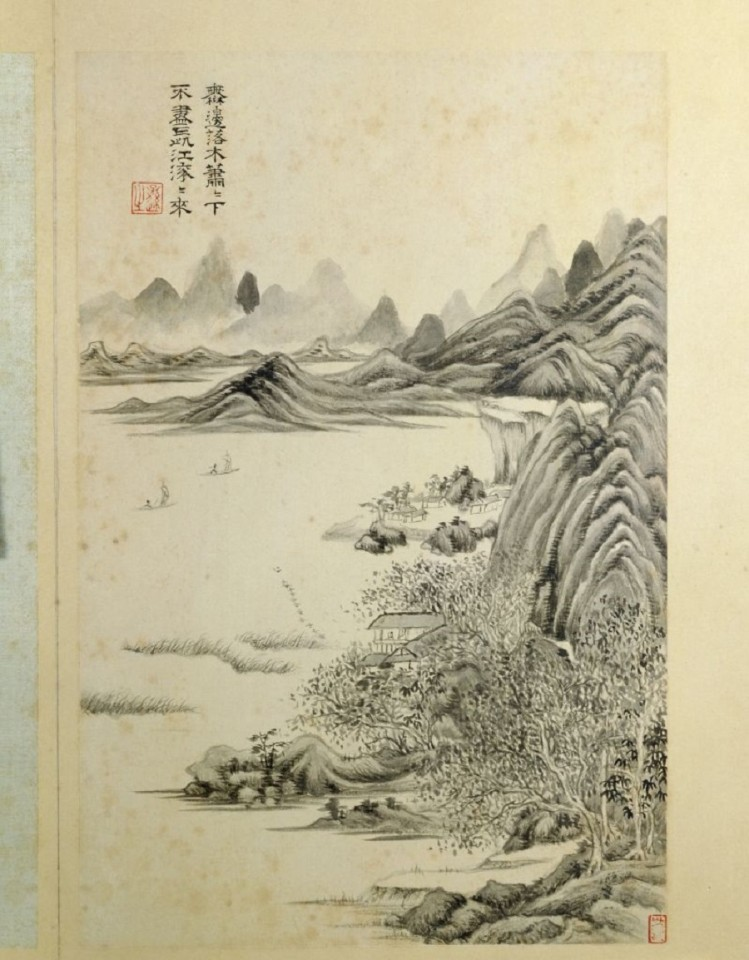 Wang Shimin, Imageries of Du Fu Poems (《杜甫诗意图》), partial, The Palace Museum. (Internet)