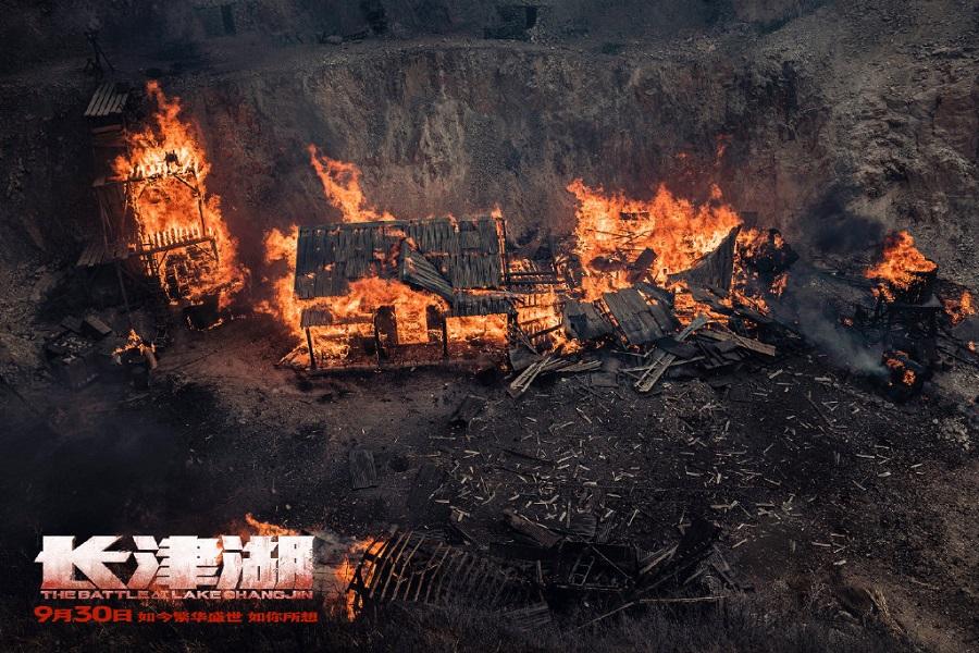 Cinema still from The Battle at Lake Changjin. (Internet)