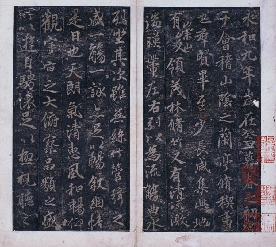 Feng Chengsu, Shenlong Lanting Xu (《神龙兰亭序》), partial, The Palace Museum. (Internet)