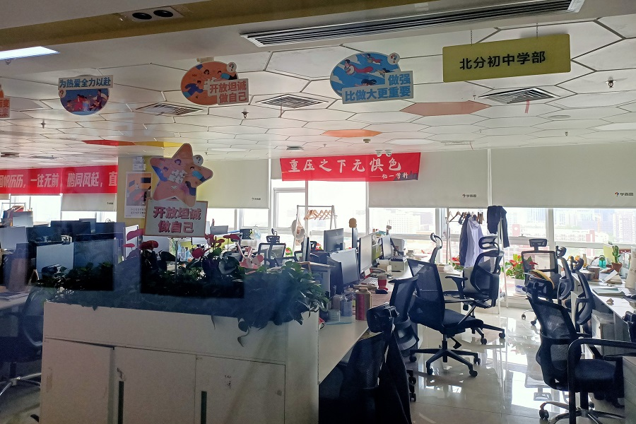An empty office of an off-campus training institution in Huangzhuang after offline classes were suspended.