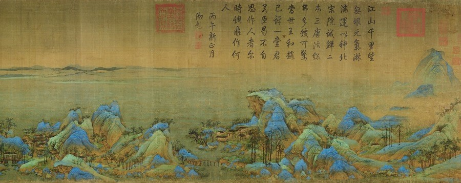 Wang Ximeng, A Thousand Li of Rivers and Mountains (《千里江山图》), partial, The Palace Museum. (Internet)
