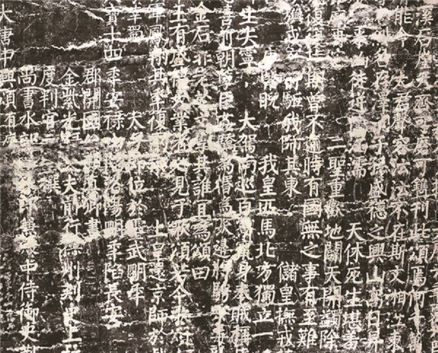 Yan Zhenqing, Da Tang Zhong Xing Song (《大唐中兴颂》Great Tang Restoration Encomium), partial. (Internet)