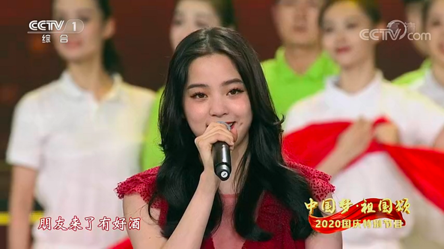 Screengrab of Ouyang Nana's performance at China's National Day gala. (Internet)