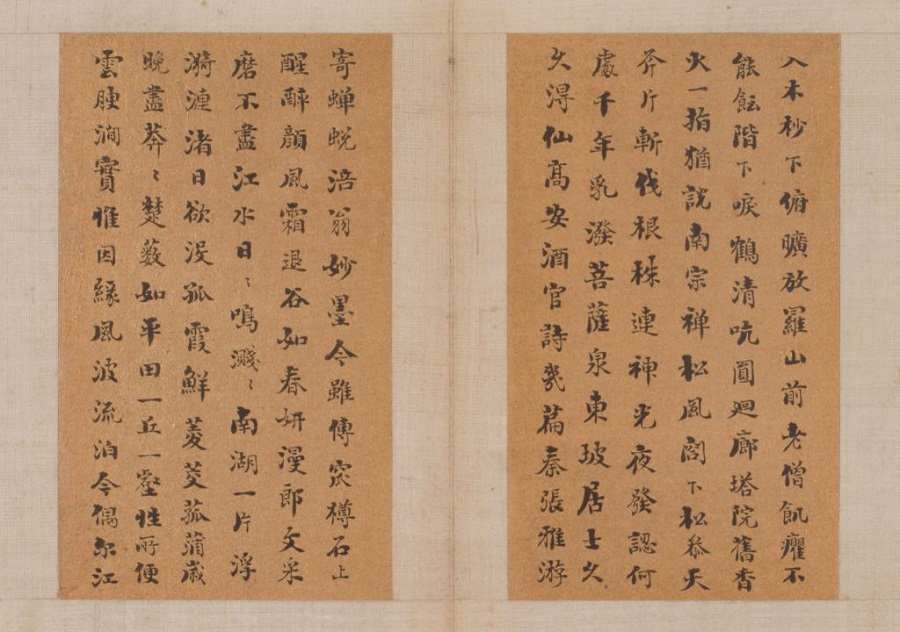 Liu Yong, Seven Character Poem in Small Regular Script (《小楷七言诗》), partial, The Palace Museum. (Internet)