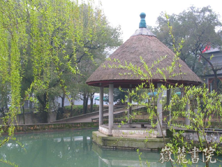 Scenes in Yuelu Academy.