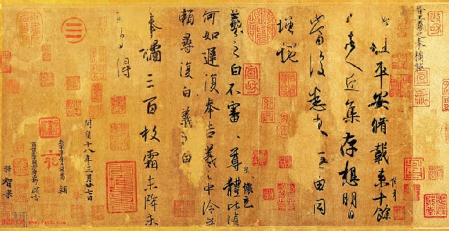 Wang Xizhi, Feng Ju He Ru Ping An Tie (《奉橘何如平安帖》), partial, National Palace Museum. (Internet)
