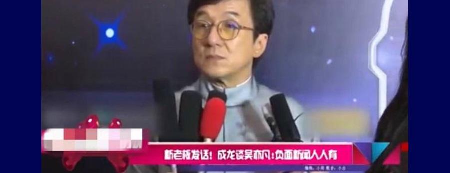 Jackie Chan defends Kris Wu. (Internet)