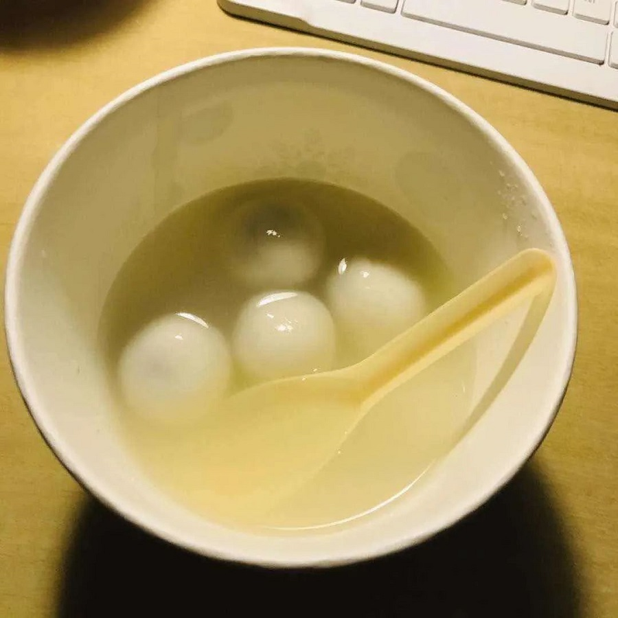 The bowl of tangyuan that hotel staff gave me.