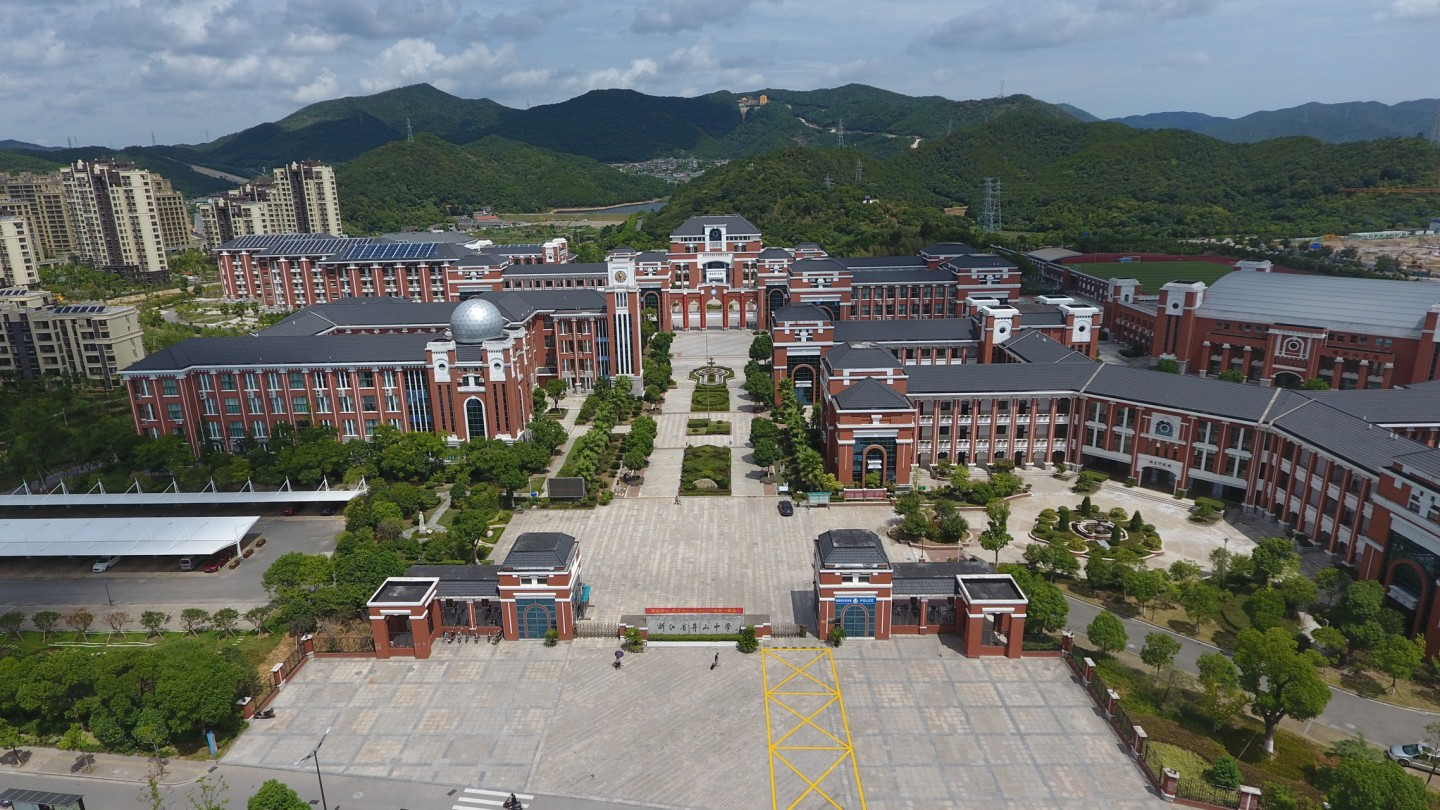 My middle school in Zhejiang, Zhoushan Middle School. (Zhoushan Middle School)