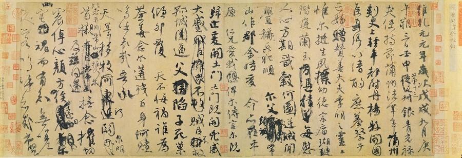 Yan Zhenqing, Ji Zhi Wen Gao (《祭侄文稿》Draft of a Requiem to My Nephew), National Palace Museum. (Internet)