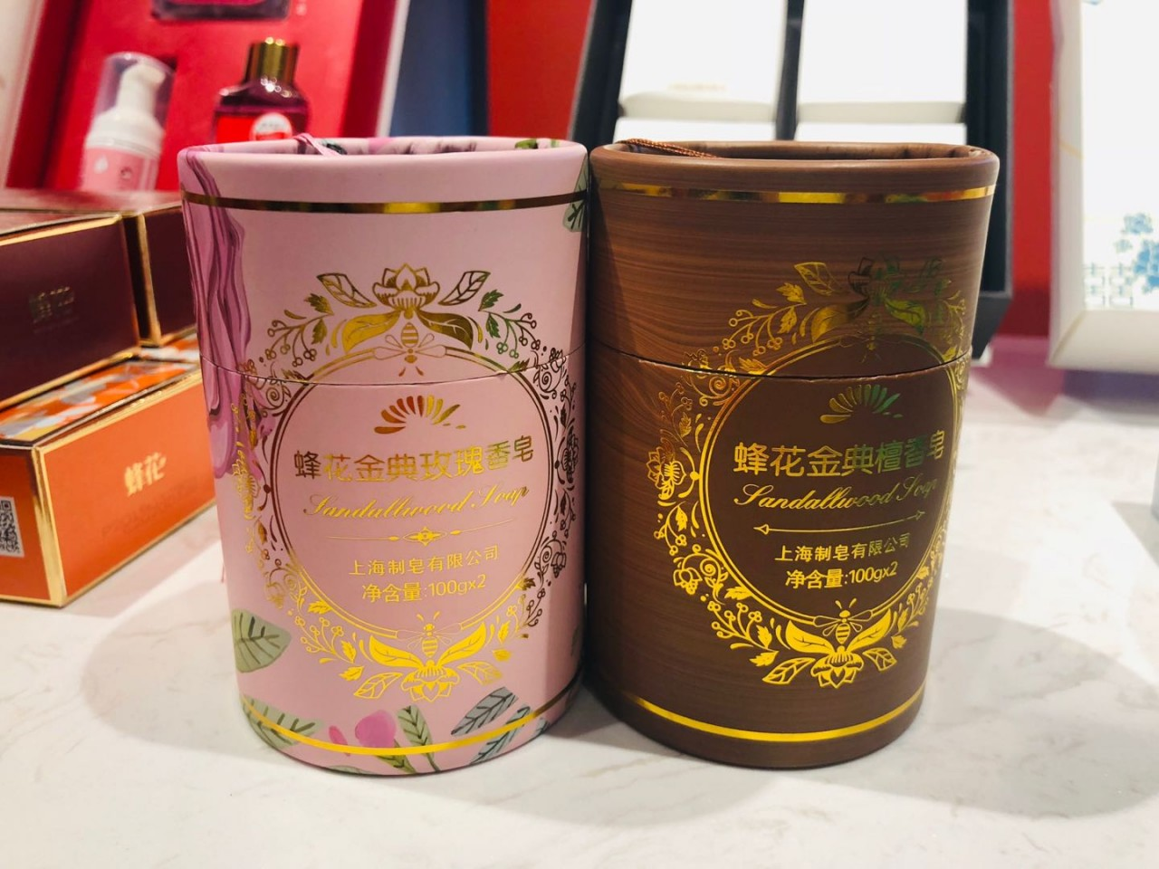 The Shanghai Soap Co. has upgraded the packaging and functions of its soap.