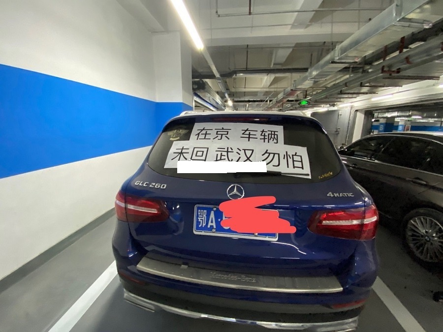 "Car owners with these sensitive car plates have resorted to pasting notifications on their cars saying, ""This car has not returned to Wuhan. Do not be afraid."""