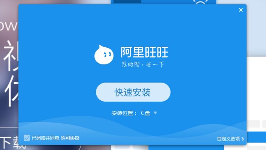 Wangwang. (Internet)