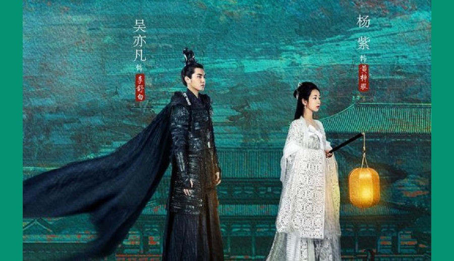 Publicity material for the TV drama The Golden Hairpin. (Internet)