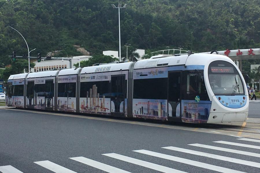 zhuhai tram
