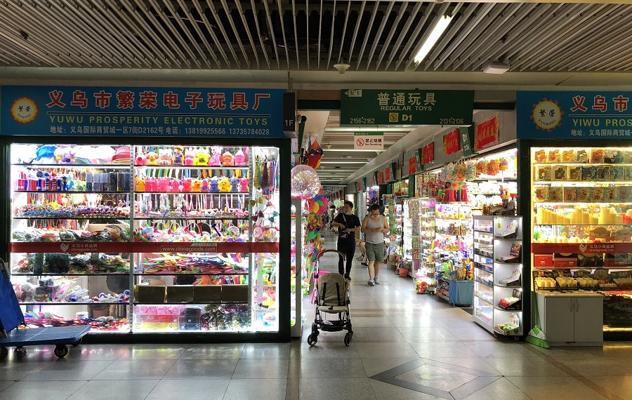 "Shops line the ""world's supermarket""."