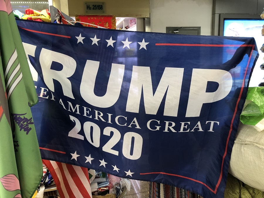 A Trump banner sold in a shop in Yiwu.
