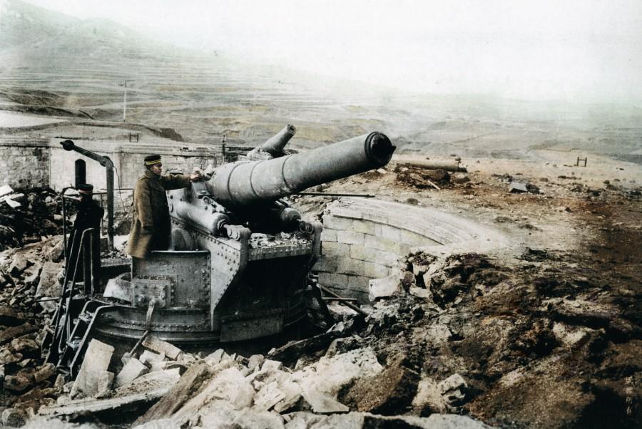 jap attack