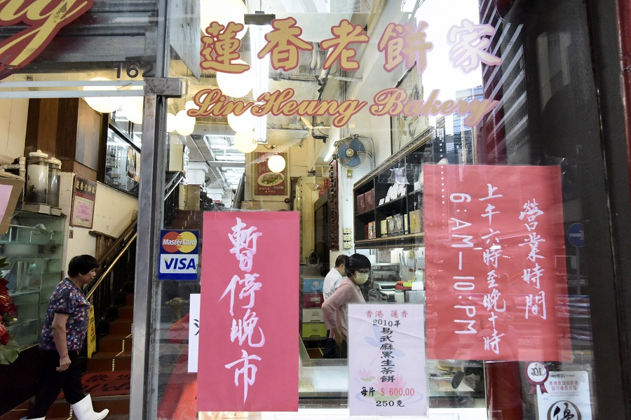 In this photo taken on 11 March 2020, the Lin Heung Tea House operates amid the Covid-19 pandemic, albeit with adjusted operating hours. (HKCNA/CNS)