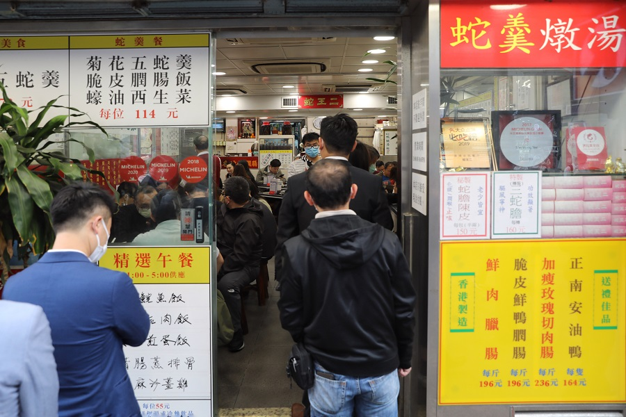 In this photo taken on 19 March 2020, lines are formed outside Se Wong Yee before it closes at the end of April when its leases expires. (CNS)