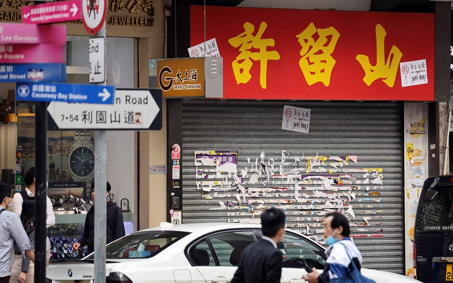 In this photo taken on 22 March 2020, a shuttered Hui Lau Shan is seen at its Causeway Bay Branch. (HKCNA/CNS)