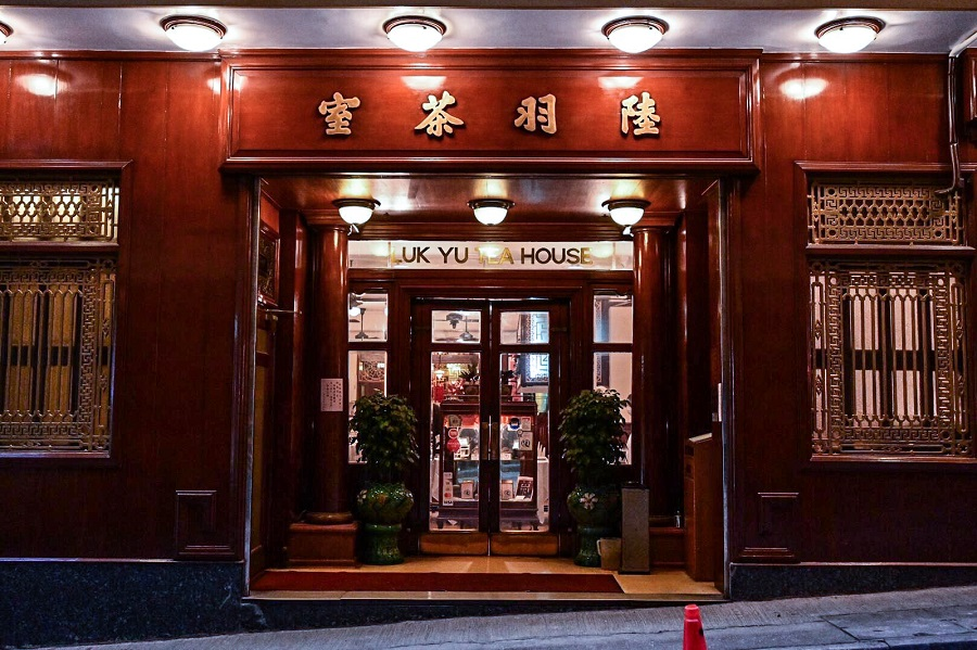 This photo taken on 28 March 2020 shows the Luk Yu Tea House that has ceased operations since 1 April 2020. (HKCNA/CNS)
