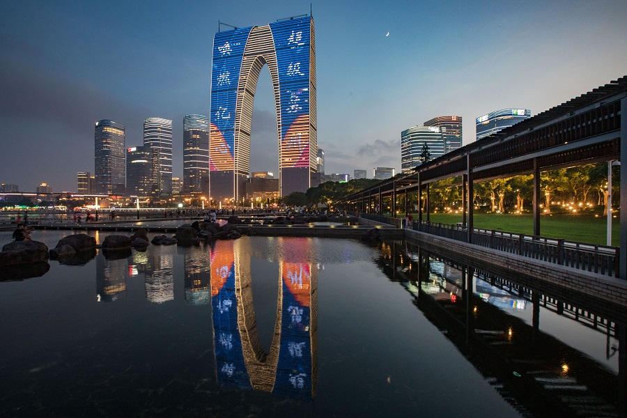 A spectacular night view of Suzhou's landmark, the Gate of the Orient, 24 July 2020. (CNS)