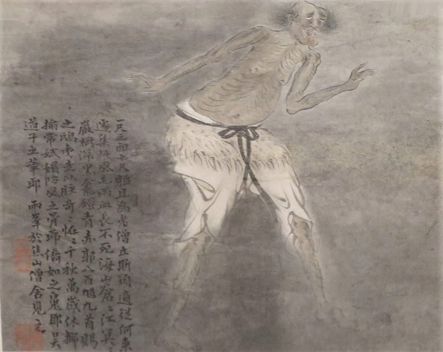 Album of Ghost Paintings by Luo Ping, 18th century, long-term loan to the Honolulu Museum of Art