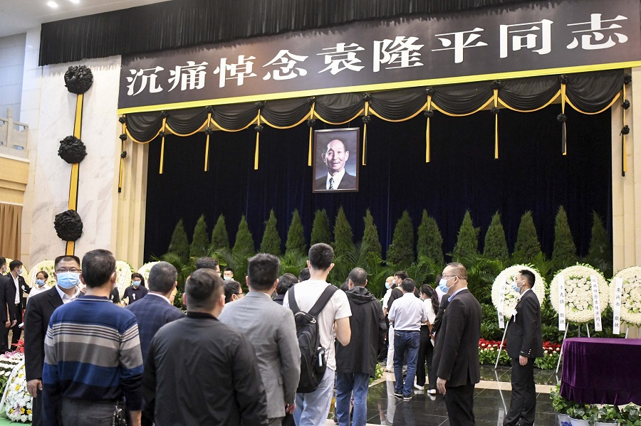 Yuan Longping's memorial service in Changsha, Hunan, China, 24 May 2021. (CNS)