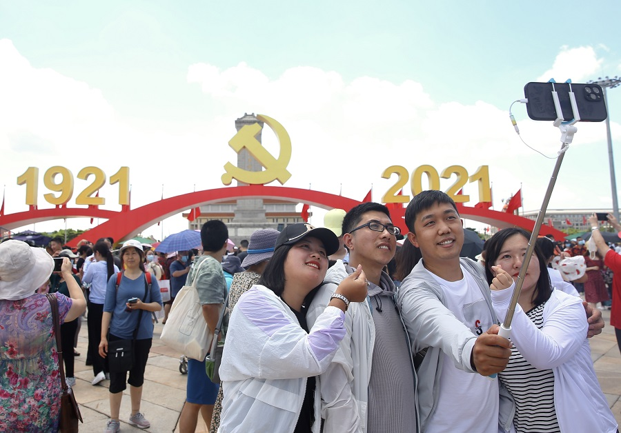Youths take a selfie at Tiananmen Square on 3 July 2021, a few days after China celebrated the centenary of the Chinese Communist Party on 1 July 2021, in Beijing, China. (CNS)