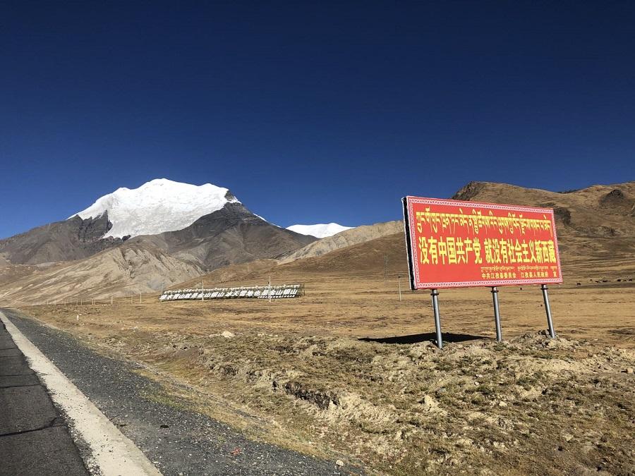 CCP slogan