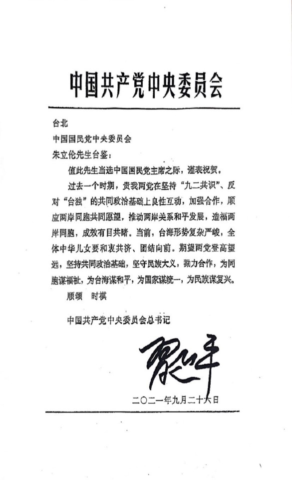 xi letter