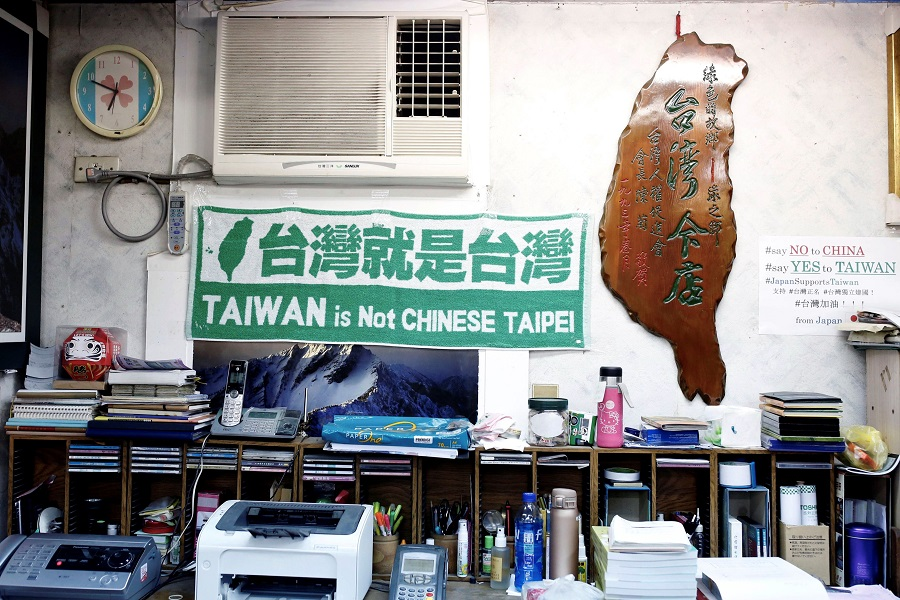 Taiwan pro-independence signs hang on the wall of a shop in Taipei, Taiwan, on 2 April 2020. (Ann Wang/Reuters)