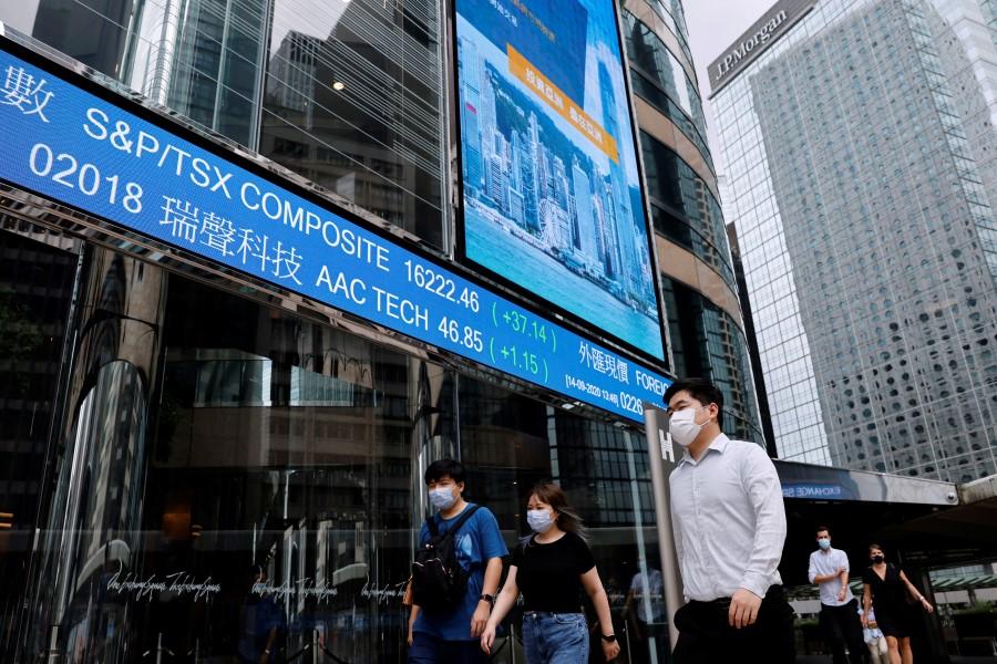 HK exchange
