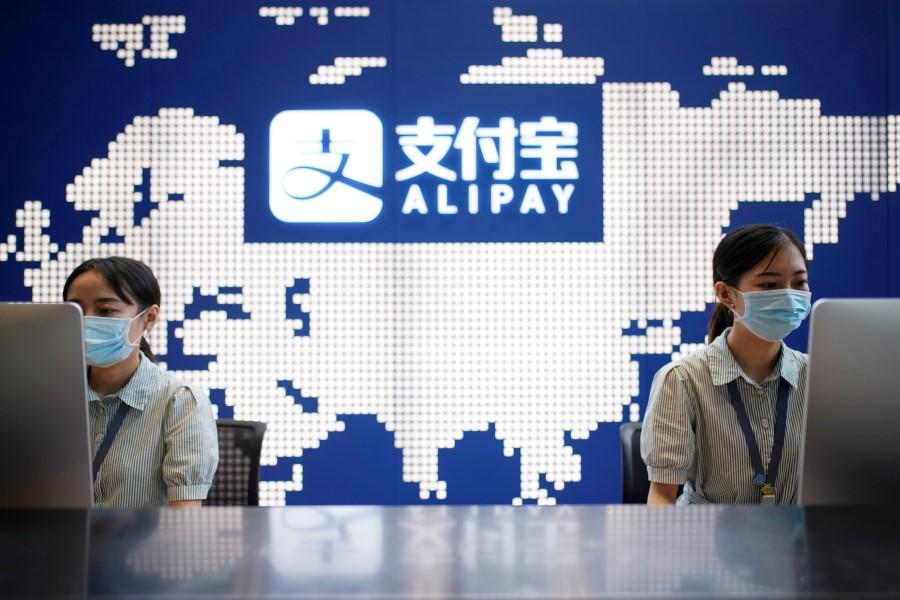 alipay counter