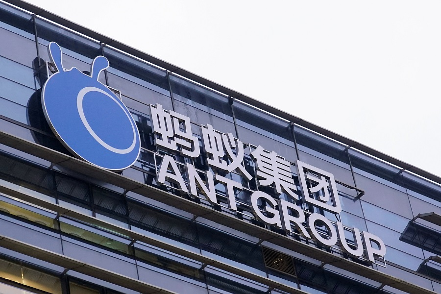 The logo of Ant Group, an affiliate of Alibaba, is pictured at its headquarters in Hangzhou, Zhejiang province, China, 26 October 2020. (Aly Song/Reuters)